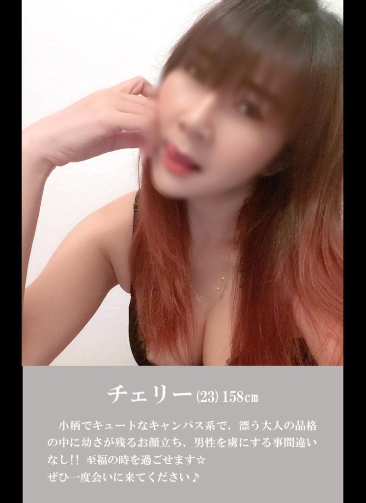 登戸Ladyの画像1
